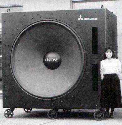 diatone loudspeaker image