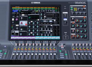 Yamaha Cosoles